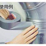 Tesa 04613-00037-00 Professional Adhésif toilé, Matt Argent, 50 m x 48 mm de la marque TESA image 1 produit